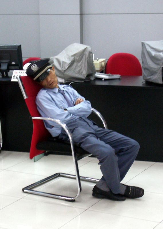 Bank-Security-Guard-Sleeping